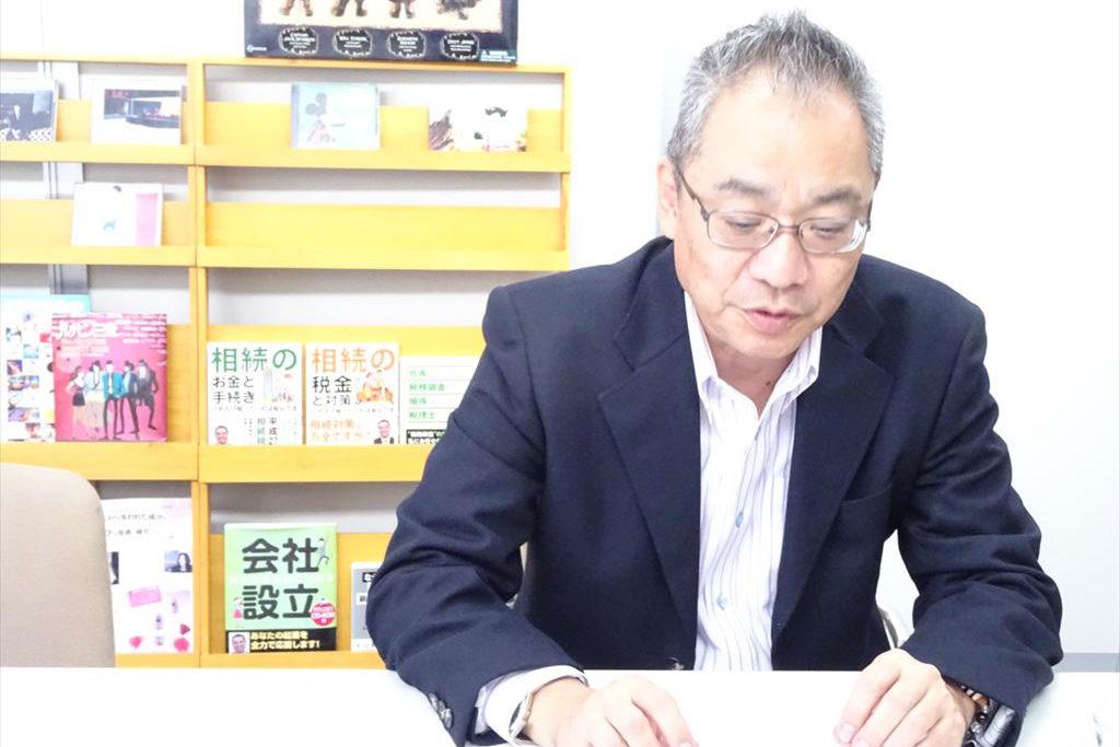 税理士伊藤先生