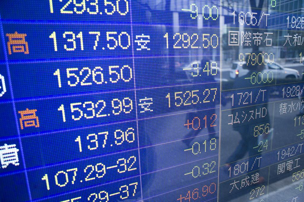 株式 投資 税金