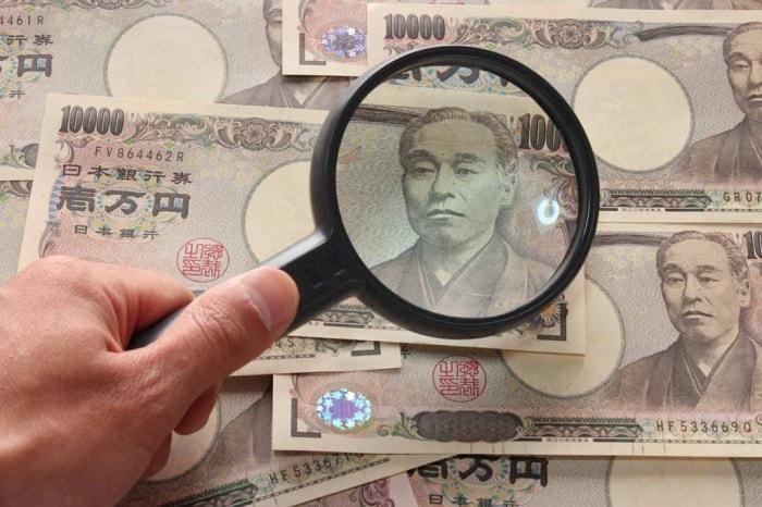 お金の調査